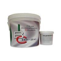 Recoll IBC 10 - 2C (10кг)