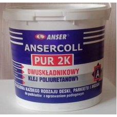 Anser Ansercoll PUR-2K (6,21 кг) Клей