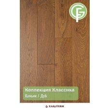 ИНЖЕНЕРНАЯ ДОСКА GREEN FOREST ДУБ КОНЬЯК Коллекция Классик16х135х500-2400 под UF лаком (12 слоев)