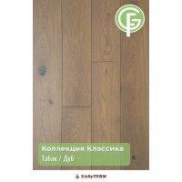 ИНЖЕНЕРНАЯ ДОСКА GREEN FOREST ДУБ ТАБАК Коллекция Классик16х135х500-2400 под UF лаком (12 слоев)