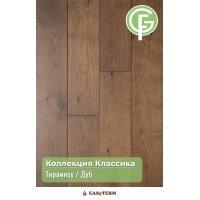 ИНЖЕНЕРНАЯ ДОСКА GREEN FOREST ДУБ ТИРАМИСУ Коллекция Классик16х135х500-2400 под UF лаком (12 слоев)