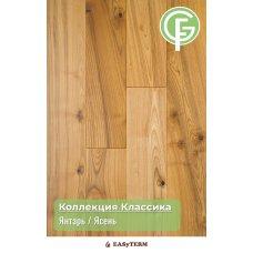 ИНЖЕНЕРНАЯ ДОСКА GREEN FOREST ЯСЕНЬ ЯНТАРЬ Коллекция Классик16х135х500-2400 под UF лаком (12 слоев)