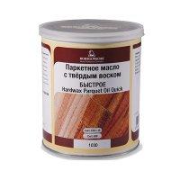 Borma Wachs Паркетное масло с твердым воском Блеск 5% HARDWAX PARQUETE OIL 1030 (20л)
