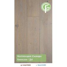 ИНЖЕНЕРНАЯ ДОСКА GREEN FOREST ДУБ КОПЕНГАГЕН Коллекция Сканди 16х135х500-2400 под UF лаком (12 слоев)