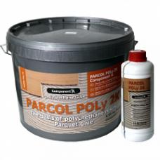 Parcol Poly 2k (10кг)